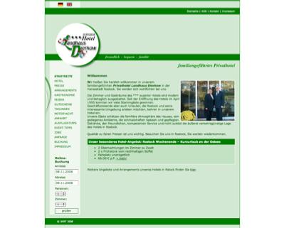 Celular descargar lector de gratis para blackberry 8520 libro de contabilidad de elias lara pdf gratis lara adrian midnight breed pdf